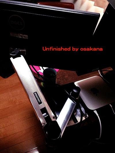 エルゴトロン,LX Desk Mount LCD Arm,45-241-026,DELL,U2414H