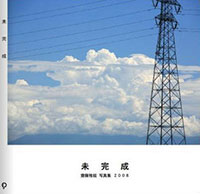 MiyabixPhoto,齋藤雅哉