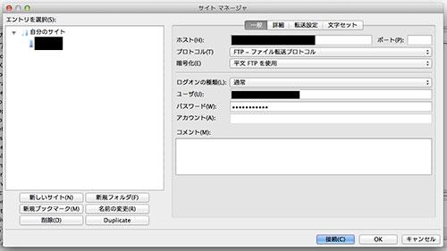 スクリーンショット-2014-12-17-10.58.22
