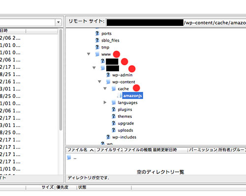 スクリーンショット-2014-12-17-11.01.43