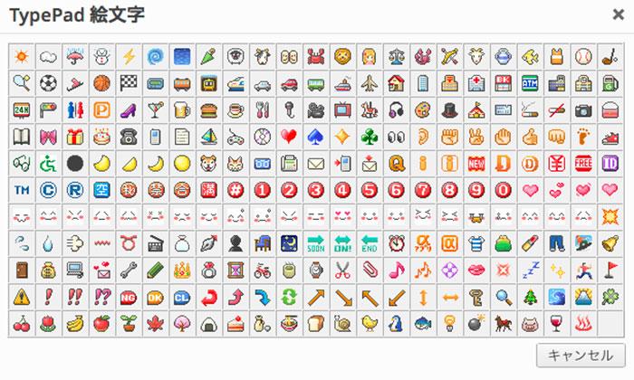 スクリーンショット-2014-12-04-22.35.16