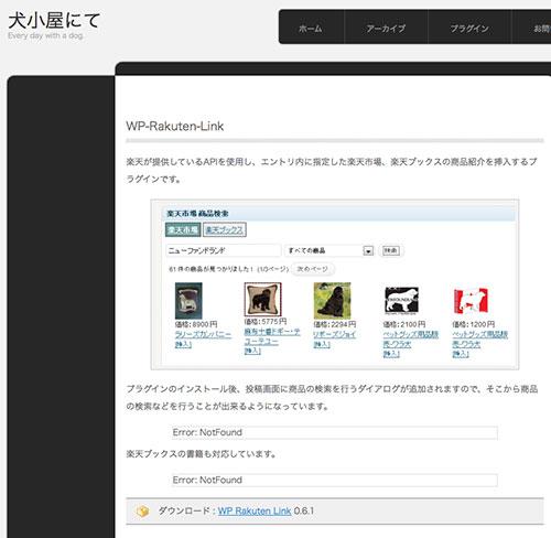 スクリーンショット-2014-12-20-23.39.43