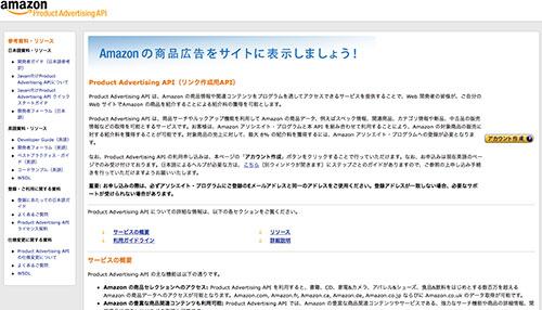 スクリーンショット-2014-12-18-12.09.36