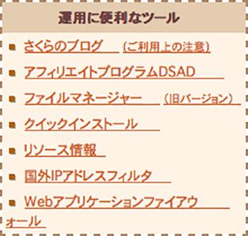 スクリーンショット-2015-01-22-13.12.29