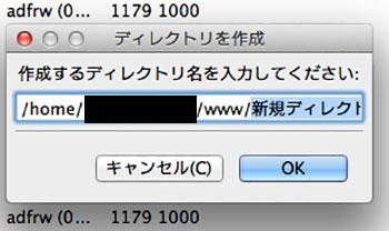 スクリーンショット-2015-01-30-20.58.12