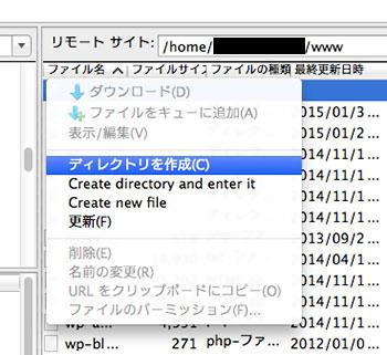 スクリーンショット-2015-01-30-20.57.55