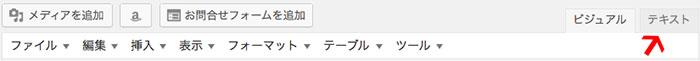 スクリーンショット-2015-01-30-15.04.45