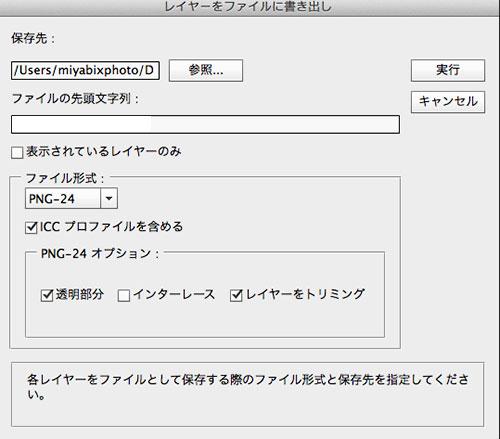 スクリーンショット-2015-04-26-19.56.20