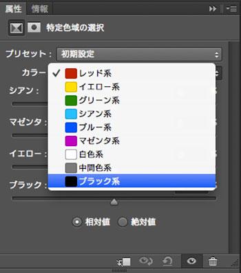 スクリーンショット-2015-04-16-12.30.54