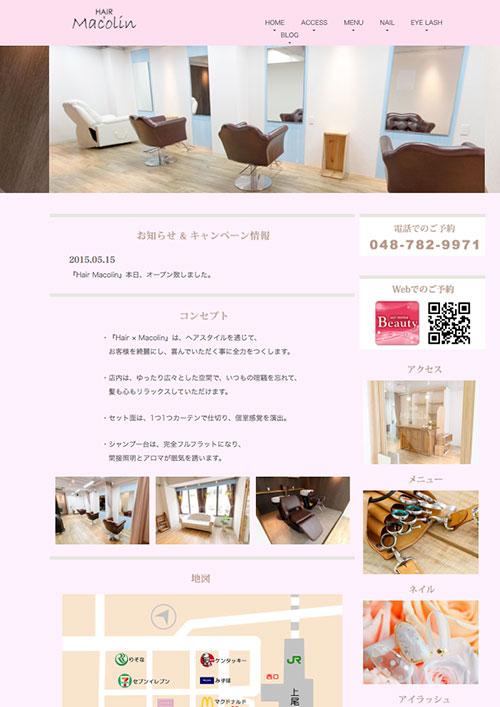 スクリーンショット-2015-05-25-15.59.06