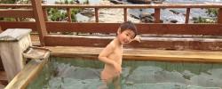 太平洋を一望できる絶景風呂『是空』房総鴨川温泉