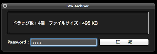 MW Archiver