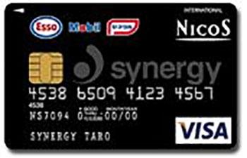 synergy20card2089E6