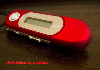DIGITAL,MP3,PLAYER,USB