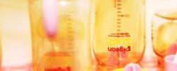 Combi(コンビ)電子レンジで消毒する哺乳瓶ケース『除菌じょ~ずα』