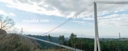日本最長の大吊橋『三島スカイウォーク』全長400mを歩く