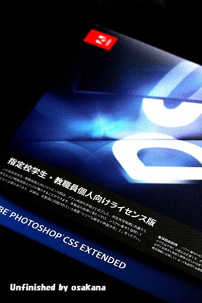 フォトショップ,photoshop,CS5