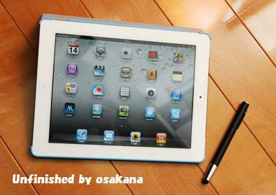 iPad,2