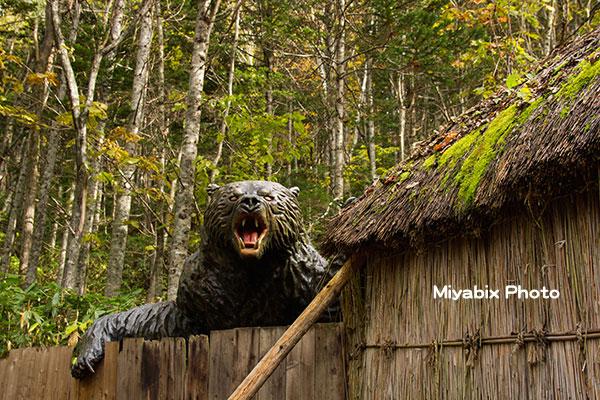 三毛別,羆事件跡,苫前町,北海道,クマ
