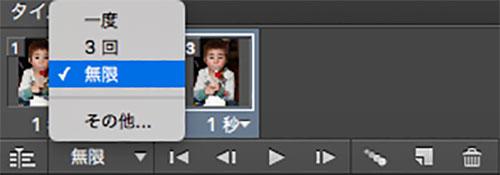 パラパラ,アニメーション,GIF,画像