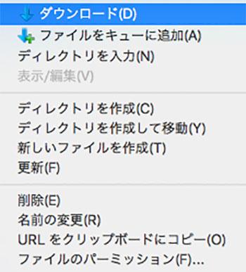 _2016-01-06-14.58.14