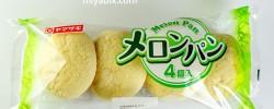 ヤマザキの4個入り『メロンパン』が破格