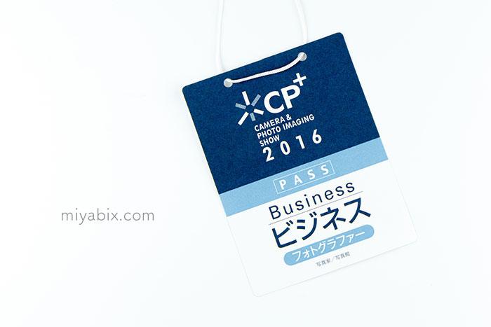 cp+,2016