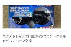 20160209-006itatetekiyougo