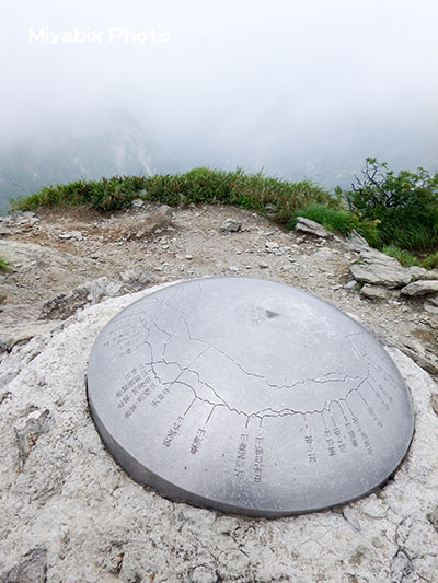 谷川岳,登山,天神平