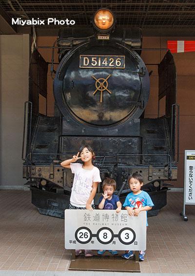 鉄道博物館,大宮,SL