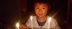 お誕生日会ヽ(*´∀`)ノ゚ 僕ちゃん『4歳』になったとさ(≧∀≦)