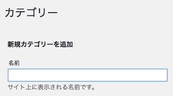 _2016-04-11-9_54_19