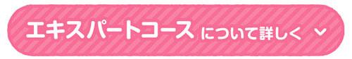 _2016-04-20-11.01.29-002