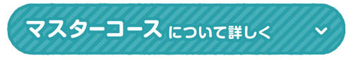 _2016-04-20-11.01.29-003