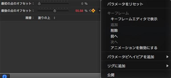 _2016-05-02-12.10.36