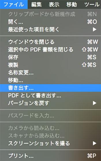 _2016-05-13-20.55.47