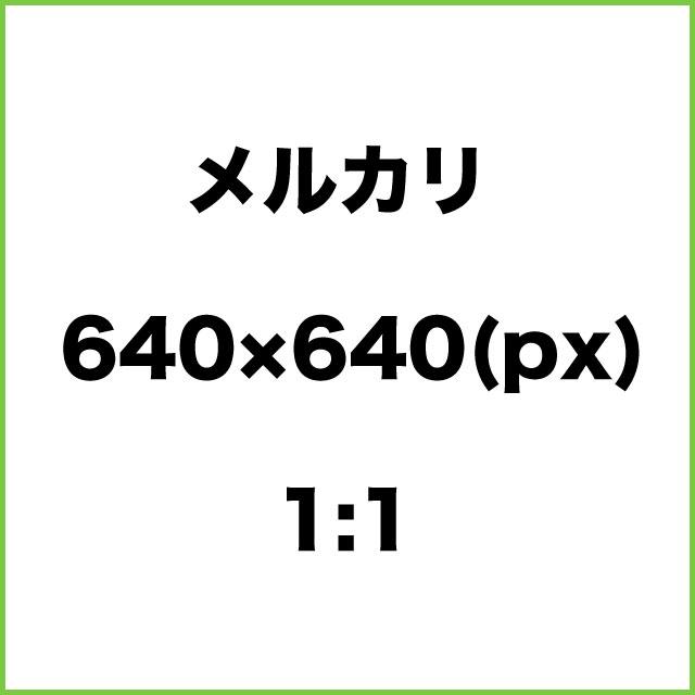 160617-003mp