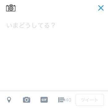 IMG_6587