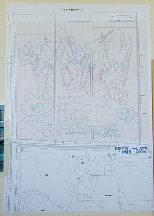 行田,古代蓮の里,田んぼアート,展望タワー