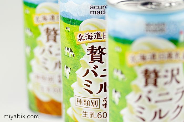 贅沢バニラミルク,190g缶