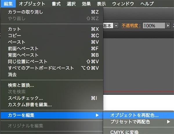 _2016-11-10-13_22_12