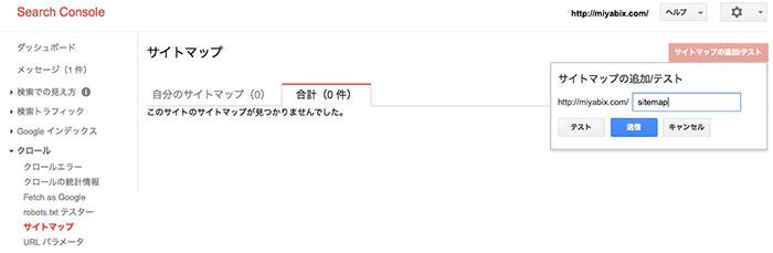 _2017-01-15-11.59.16