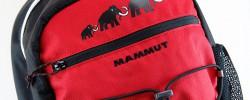 MAMMUT:子供用のリュックサック『16L』のサイズ感とレビュー