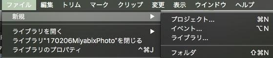 _2017-02-06-10.44.33