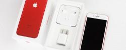 iPhone7(レッド):オンラインショップ購入で自宅発送をする手順とメリット
