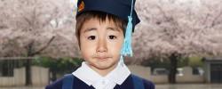 幼稚園年中進級式:人はそう簡単に変われないと思った話(2017)