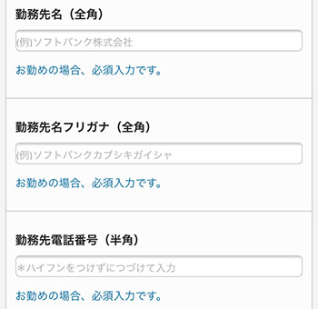 20170328-001