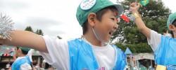 幼稚園『年中』運動会(2017)