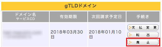 _2017-10-30-17.52.27