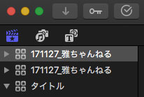 _2017-12-02-10.55.03